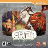 American McGee's Grimm: Девочка-безручка (PC)