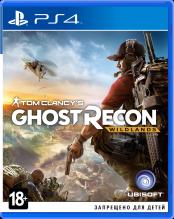 Tom Clancy's Ghost Recon: Wildlands (PS4) (GameReplay) фото