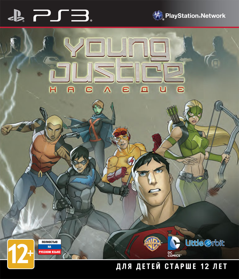 Young Justice: Наследие (PS3)