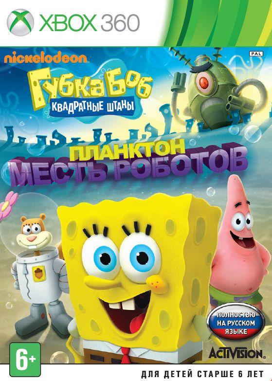 скачать игру губка боб планктон месть роботов на пк через торрент - фото 3