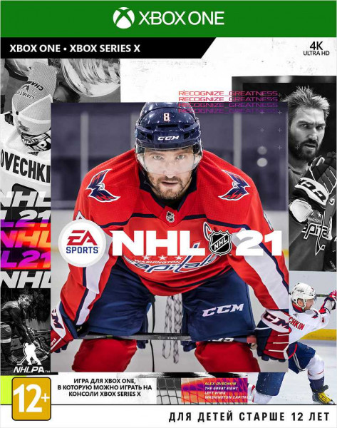 NHL 21 (Xbox One) (GameReplay)