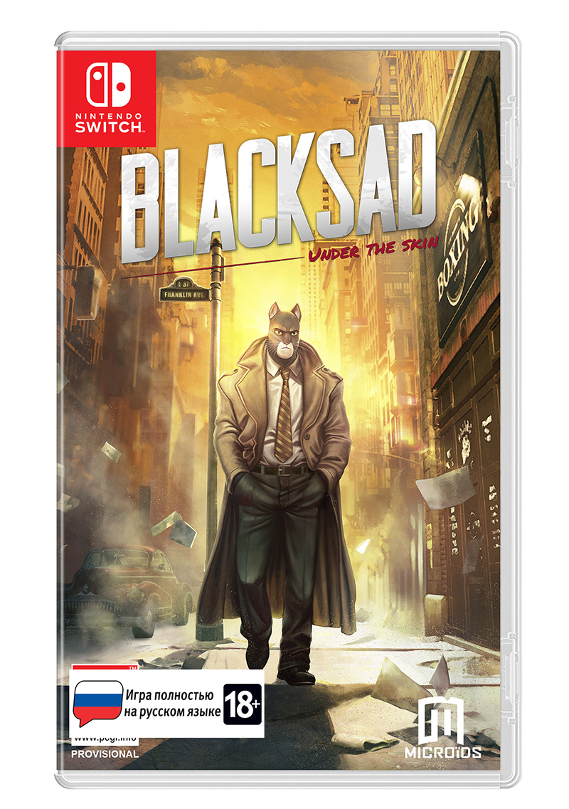 Blacksad: Under The Skin. Limited Edition (Nintendo Switch) (GameReplay)