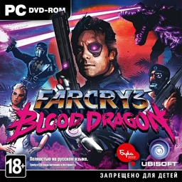 Far Cry 3: Blood Dragon (PC-Jewel)