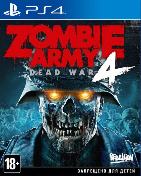 Zombie Army 4: Dead War. Стандартное издание (PS4) (GameReplay)