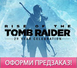 RISE OF THE TOMB RAIDER ВЫЙДЕТ НА PS4