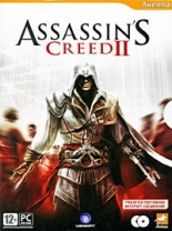 Assassin's Creed II (PC-DVD)