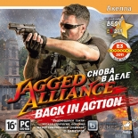 Jagged Alliance: Снова в деле (Jewel)