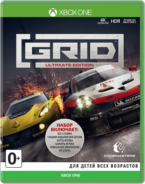 Grid Ultimate Edition (Xbox One) (GameReplay)