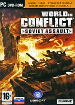 World in Conflict Soviet Assault (PC-DVD)