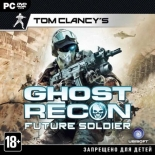 Tom Clancy's Ghost Recon: Future Soldier (PC-Jewel)