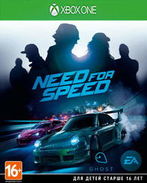 Need for Speed (XboxOne) (Б/У)