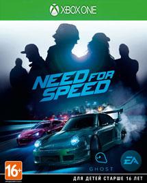 Need for Speed (XboxOne) (Б/У)