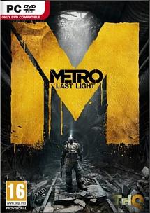 Метро 2033: Луч надежды (PC)