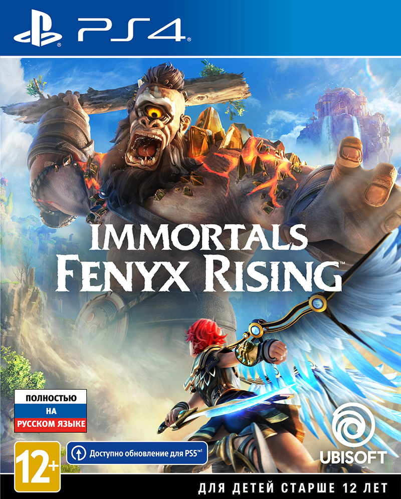 Immortals: Fenyx Rising (ex Gods & Monsters) (PS4) (GameReplay)