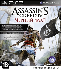 Assassin's Creed IV ׸���� ����. ����������� ������� (PS3)