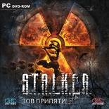 S.T.A.L.K.E.R. Зов Припяти (PC, Jewel)