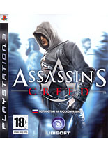 Assassin's Creed (PS3) (Б/У)
