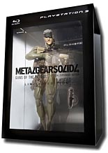 Metal Gear Solid 4: Guns of the Patriots Limited Edition (PS3)