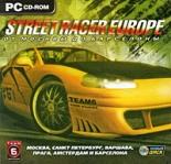 Street Racer Europe. От Москвы до Барселоны (PC)