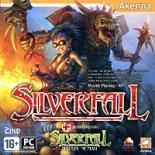 Silverfall + Silverfall: Магия земли (PC-DVD)
