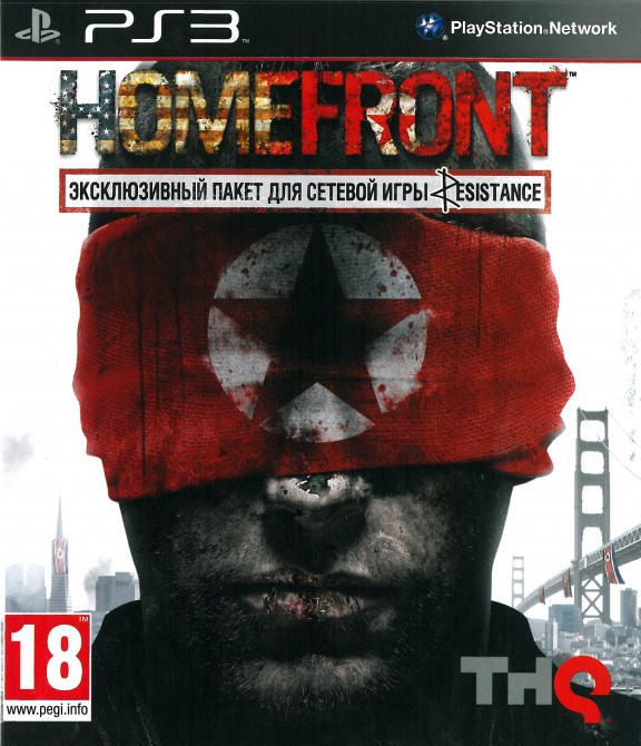 Homefront Special Edition (PS3) (GameReplay)