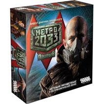 Метро 2033: Прорыв