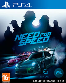 Need for Speed (PS4) (Б/У)