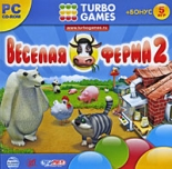 Turbo Games. Веселая ферма 2 (PC)
