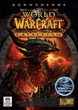 World of Warcraft: Cataclysm (PC-DVD)