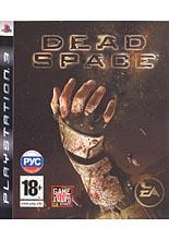 Dead Space (PS3) (Б/У)