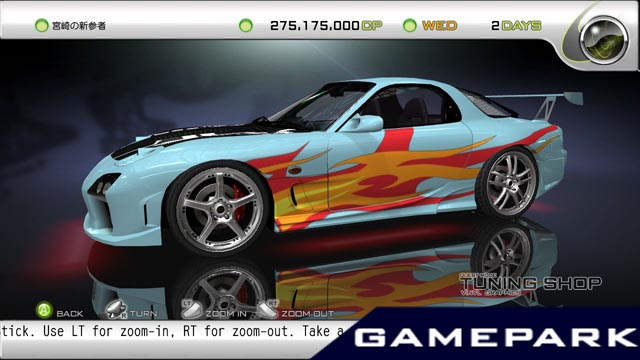 Free hd labtop car wallpapers download