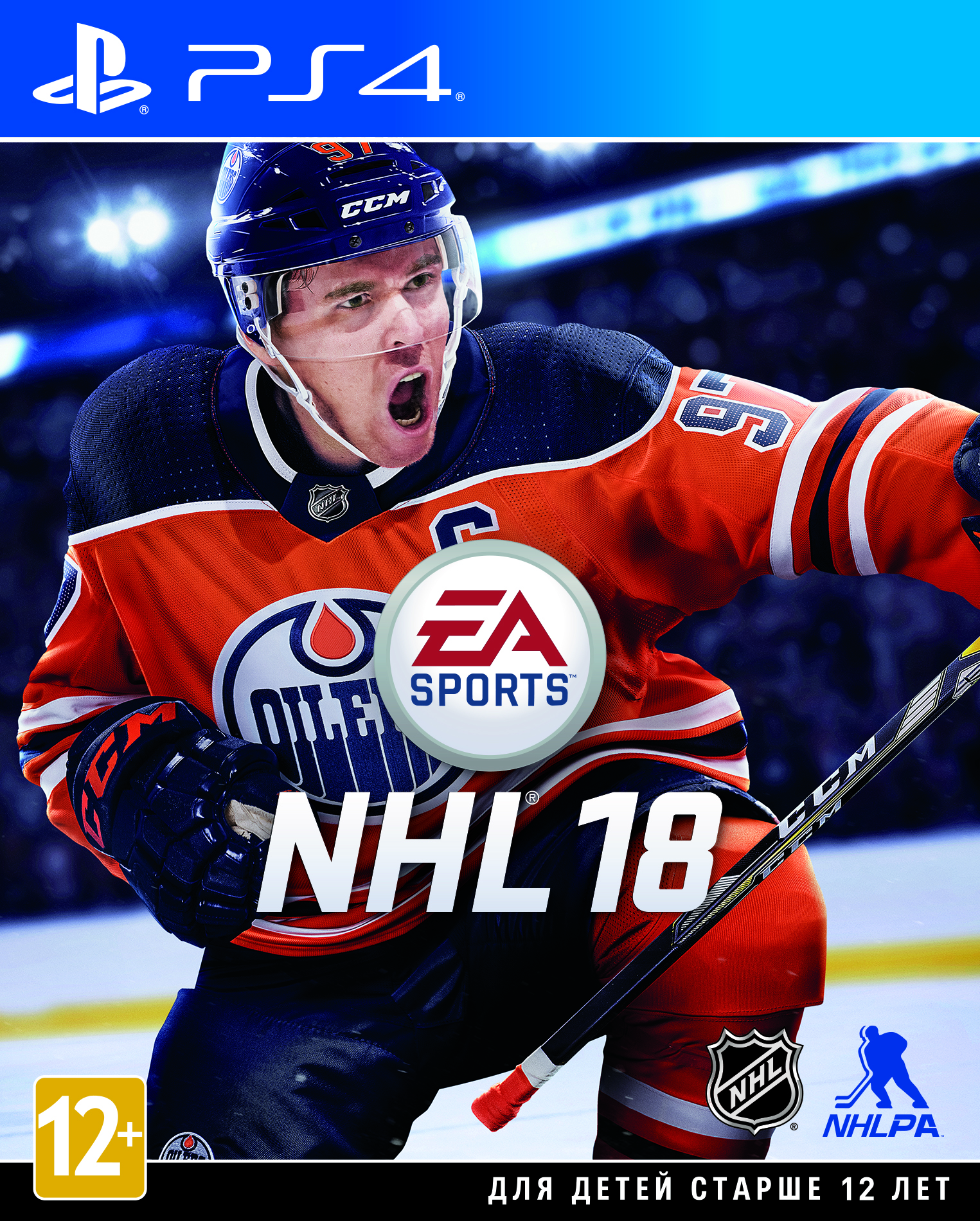 NHL 18 (PS4) (GameReplay)
