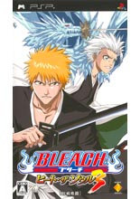 Bleach: Heat the Soul 3 (PSP)