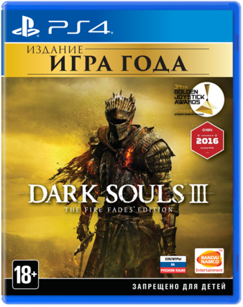 Dark Souls III. The Fire Fades Edition (GOTY) (PS4)