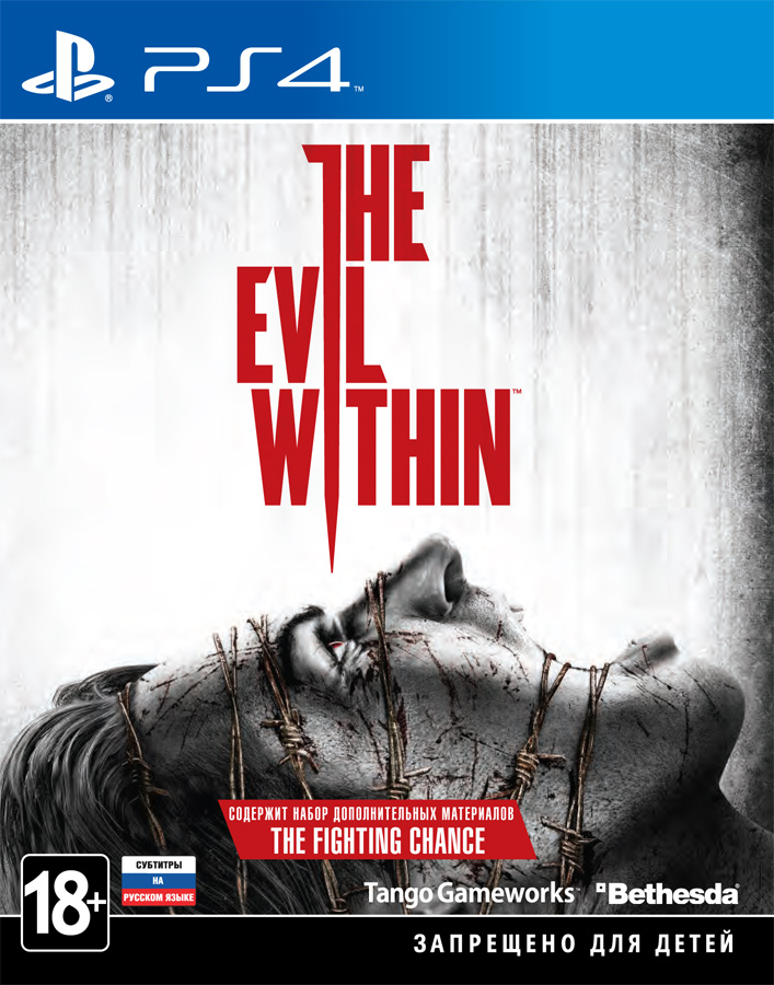 The Evil Within (PS4) (GameReplay)