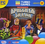 Turbo Games. Криббидж Загадки (PC)