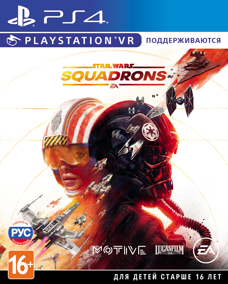 Star Wars: Squadrons (поддержка PS VR) (PS4) (GameReplay)