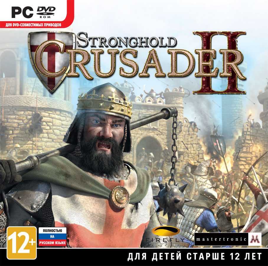 Stronghold: Crusader II (PC-Jewel)