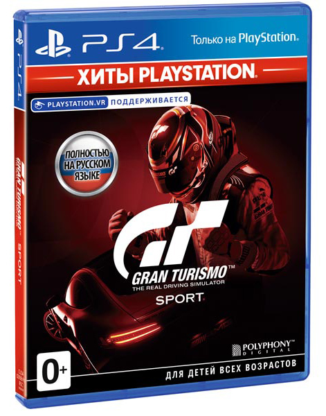 Gran Turismo Sport (с поддержкой VR) (Хиты PlayStation) (PS4) (GameReplay)