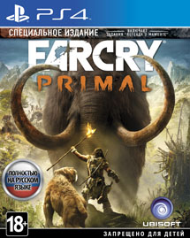Far Cry Primal ����������� ������� (PS4)