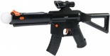 Автомат PS Move Machine Gun (PS3)