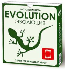 Эволюция фото