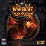 World of Warcraft: Cataclysm (PC-Jewel)