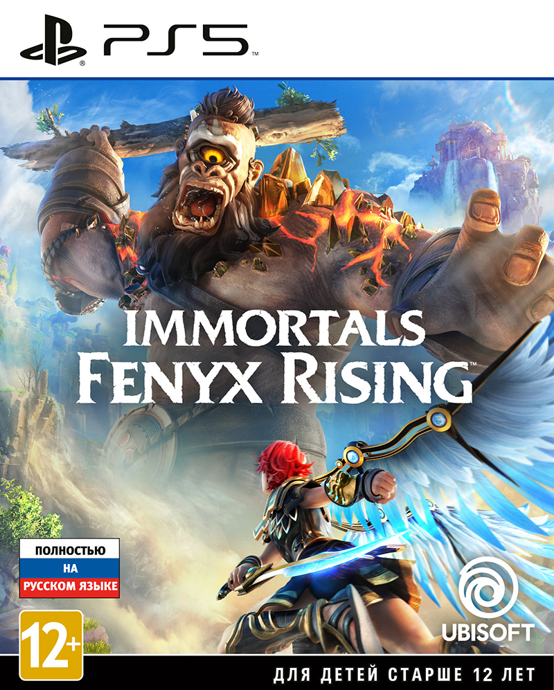 Immortals: Fenyx Rising (PS5) (GameReplay)
