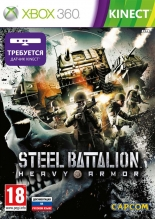 Steel Battalion Heavy Armor Для Kinect (Xbox 360)