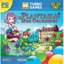 Turbo Games. Моя оранжерея (PC)