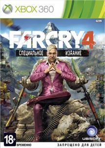Far Cry 4 Специальное издание (Xbox360)