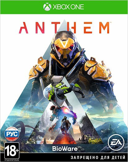 Anthem (Xbox One) (GameReplay)