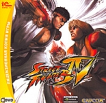 Street Fighter IV (PC-DVD)