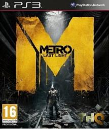 Метро 2033: Луч надежды (PS3)